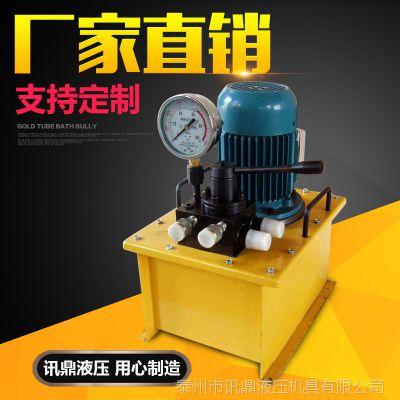 厂家直销小型压力机专用液压泵站电动液压油泵非标液压站 定制