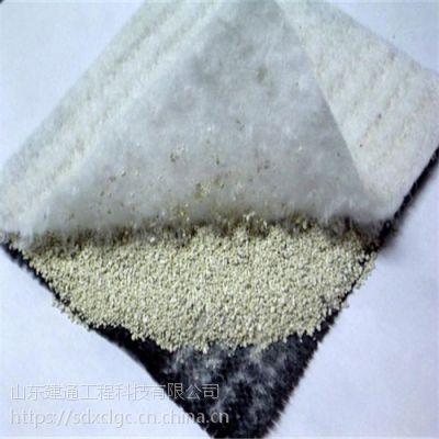 山东恒阳5000克GCL钠基膨润土防水毯