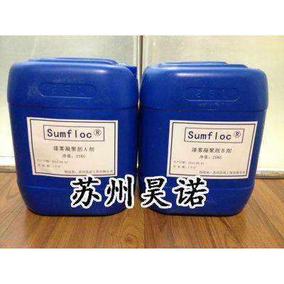 新型油漆污水环保处理药剂,漆雾凝聚剂AB剂,油漆污水处理方法