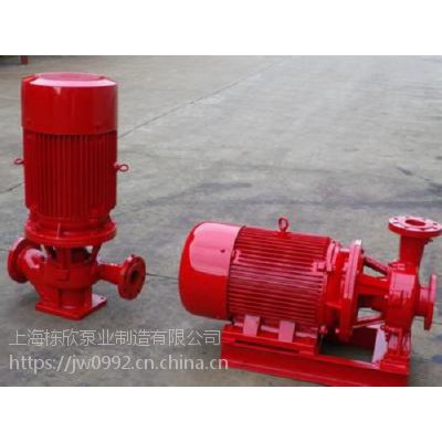 XBD-HY恒压切线消防泵XBD6/15-HY变频恒压给水成套设备