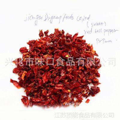 【批发选购】脱水红甜椒    优质脱水蔬菜    健康脱水蔬菜