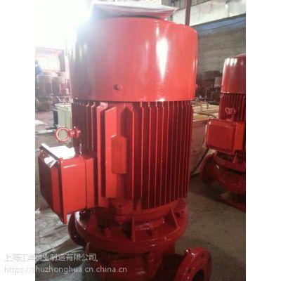 新规喷淋泵怎么选型XBD7/6.5-65-250A稳压设备 消防泵稳压泵 消火栓泵