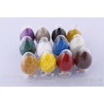 想在广州进口聚丙烯塑料颗粒对企业有什么条件和要求