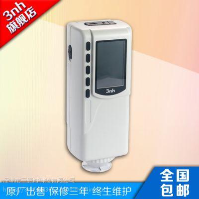 供应广东色差计 3nh电脑色差仪NR60CP 全功能颜色检测仪