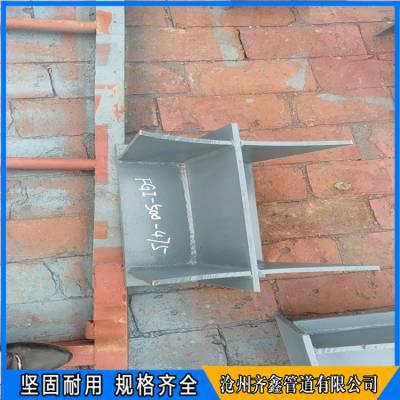 架空管道支座 焊接固定支座 齐鑫质保一年