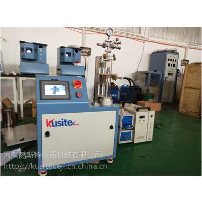 供应酷斯特优质小型感应区熔与定向凝固一体炉