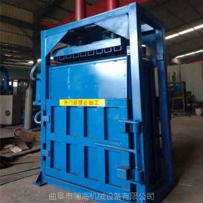 厂家制造 大型多功能液压打包机 立式高配升级款液压打包机