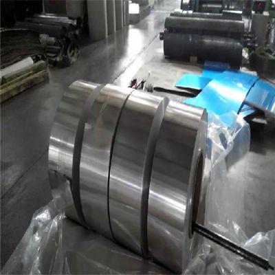 1060纯铝带,国标环保5052铝卷带