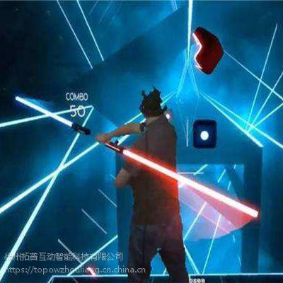 vr游戏设备厂家供应vr节奏光剑网红抖音百首流行歌曲500款游戏vr一体机多少钱