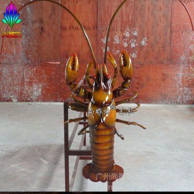 尚雕坊H120CM龙虾海虾海蟹螃蟹玻璃钢材质海洋仿真动物雕塑户外室内房地产海洋馆装饰摆件