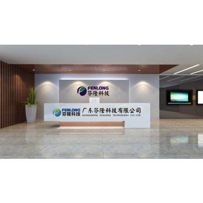 芬隆FENLONG品牌熔断器-国内高档熔断器品牌
