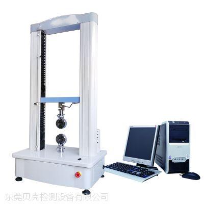 供应塑料电子拉力试验机 塑料拉力机