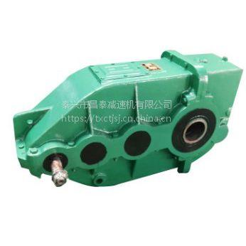 [昌泰]ZSC(A)650-96.5-2立式套装齿轮减速器