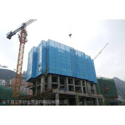 艾斯欧厂家直销建筑外爬架网 爬架建筑网 爬架防护专用网
