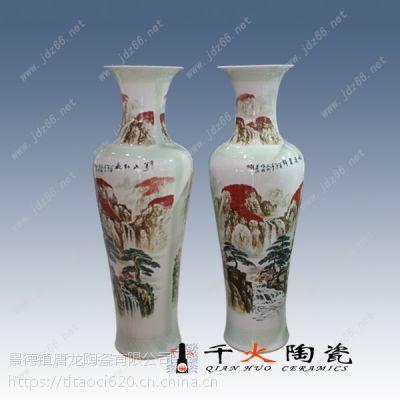 景德镇千火陶瓷 手绘鸿运当头陶瓷大花瓶 1.4米