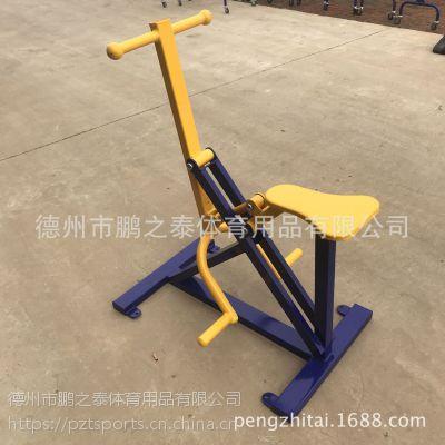 厂家直销/社区公园室外铁健身器材户外路径健骑机骑马机