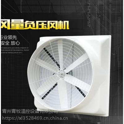 厂家供应玻璃钢负压风机负压风机排风机耐腐蚀风机