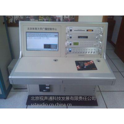 音响设备系统行业领军北京视声通科技