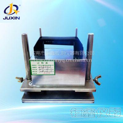 【东莞钜鑫仪器供应】JX-152耐汗测试器 织物材料汗渍色牢度测试仪