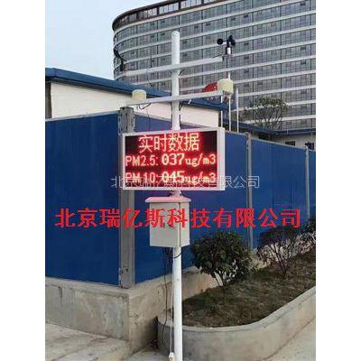 北京瑞亿斯生产厂家QTP-035型建筑工地在线扬尘监测系统扬尘检测仪工地在线扬尘检测仪北京使用说明