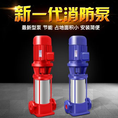 90kw消防巡检控制柜XBD4.4/50G-L室外消火栓泵多级消防泵