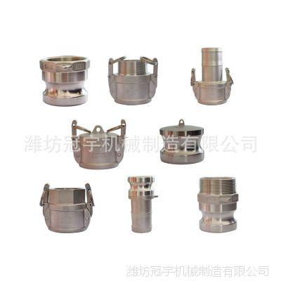 厂家现货供应不锈钢304/316材质快速接头可来样来图定做