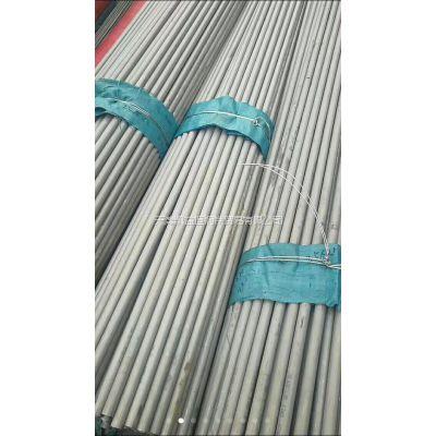 合肥S31603卫生级不锈钢管道 SS316LEP级不锈钢管 316L薄壁无缝管价格