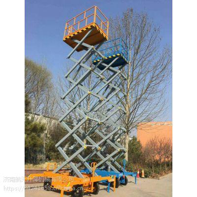 辽宁10米液压升降机安装维护 四轮移动式升降台 剪叉式货梯