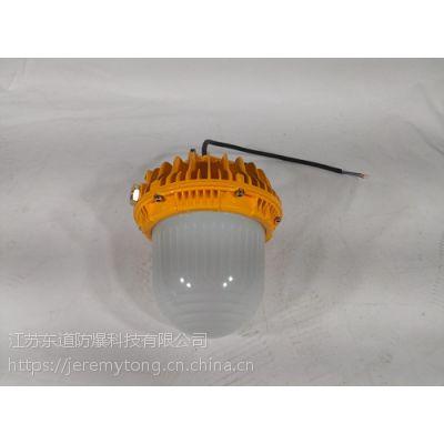 50w煤电厂照明防爆灯 煤电厂LED防爆照明灯50w价格