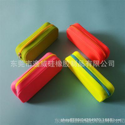 定制硅胶笔袋拉链包 可水洗硅胶铅笔袋文具盒 创意硅胶文具礼品