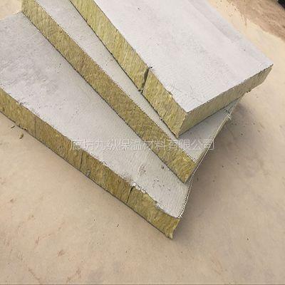 九纵复合型岩棉板 *** 规格全