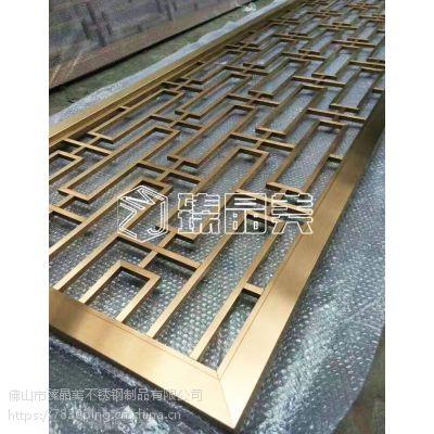 臻晶美 欧式金属隔断屏风 不锈钢屏风花格 不锈钢酒柜定制