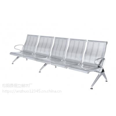西安安卓办公家具厂家直销不锈钢简约等候椅,欢迎咨询