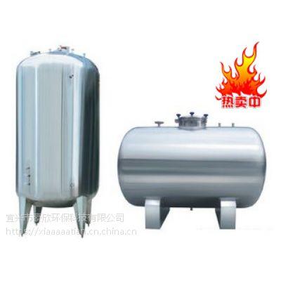 豪欣制造地下水20T/H活性炭过滤器