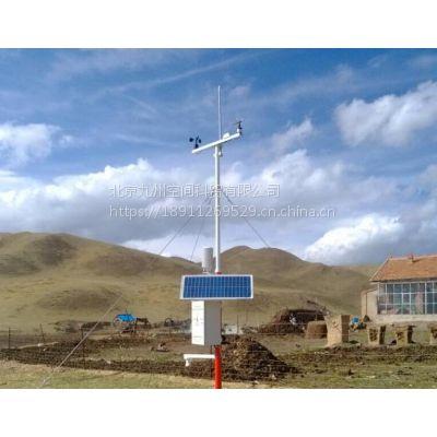 农林小气候信息采集系统建设方案/九州空间