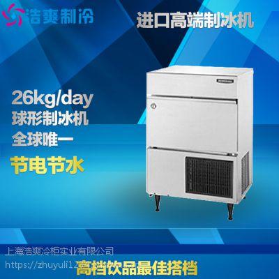 万利多制冰机商用 奶茶店方冰小型制冰机21kg 全国免费安装