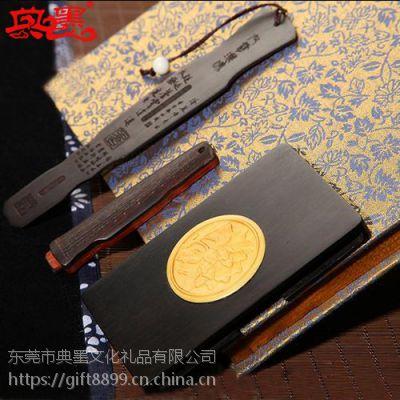 典墨供应红木名片夹 U盘 书签商务礼品三件套装 中国风文化商务礼品
