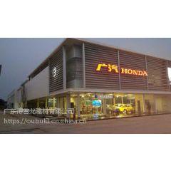 广汽本田店吊顶金属铝单板天花指定厂家|展厅吊顶白色、木纹铝板