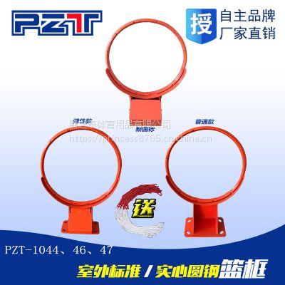 厂家直销/比赛专用篮圈弹性蓝框室内外壁挂式标准篮球筐成人投篮橙色篮圈