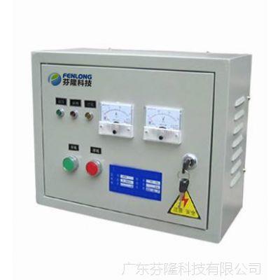 芬隆科技订做成套控制配电箱-原厂***