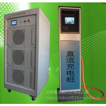 昊瑞昌/大功率柜式充电机定制/380V±15%充电柜定制