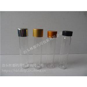 河北林都供应40ml香水瓶