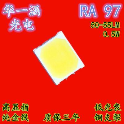 贴片2835灯珠高显指LED显指RA95-100高亮50-55LM 0.5W白光