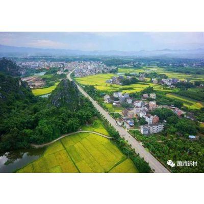 建设美丽乡村从重视排水、排污管道开始