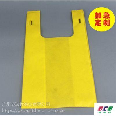 广州背心袋厂专业订制无纺布背心袋热压袋机压无纺布袋超市购物袋定做