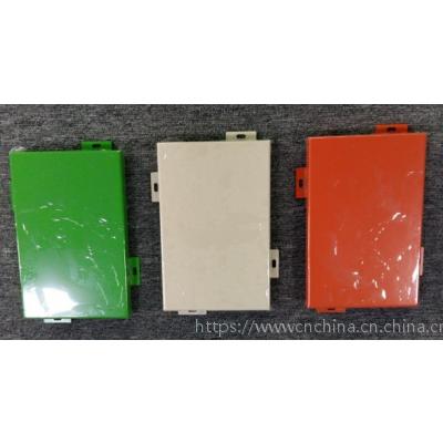 彩色烤漆幕墙铝单板,亚游手机客户端下载 铝单板颜色选择