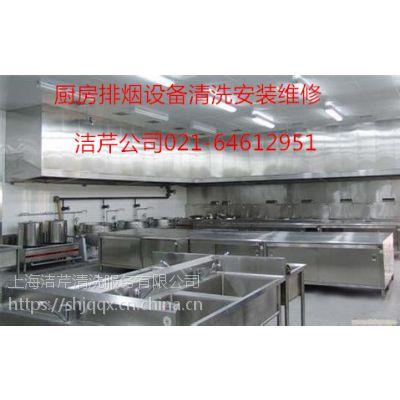 上海浦东新区家庭油烟机清洗维修公司 各种品牌拆装清洗干净