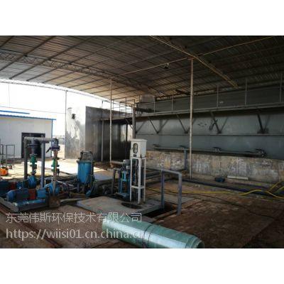 浙江电镀废水处理装置,上海重金属废水处理设备供应商
