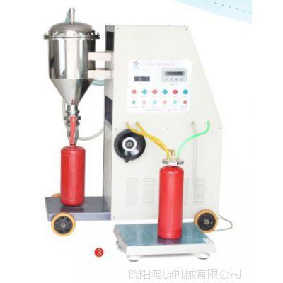 供應GFM8-2型幹粉灌裝機,相關消防設備