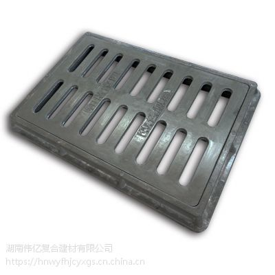 高分子树脂复合材料600*400*30mm B型水篦子 厂家直销
